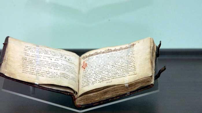 298 години от рождението на Свети Паисий Хилендарски