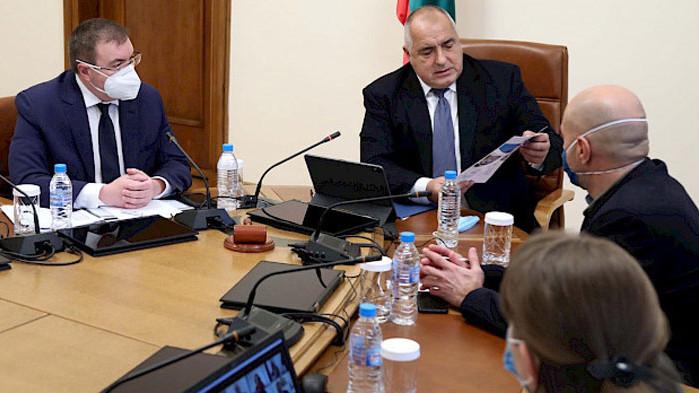 Приемане на проект на решение за приемане на национална стратегия