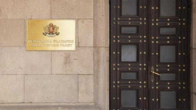 Министрите актуализираха програмата на Преброяване 2021