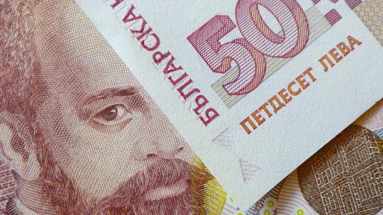 Най-високата средна брутна месечна заплата в България за 2019 г.