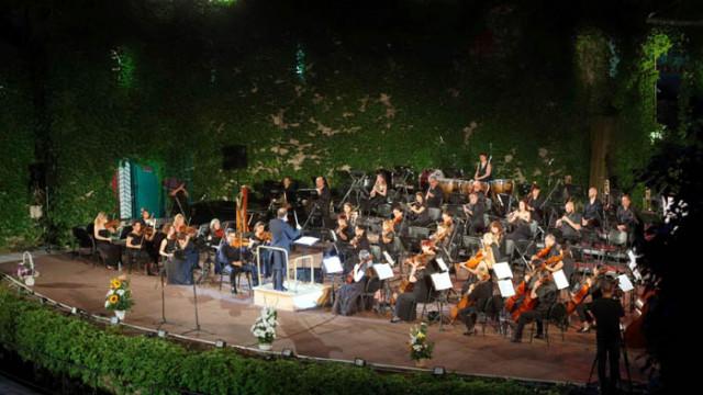 2021 – 75 години от създаването на Държавен симфоничен оркестър във Варна