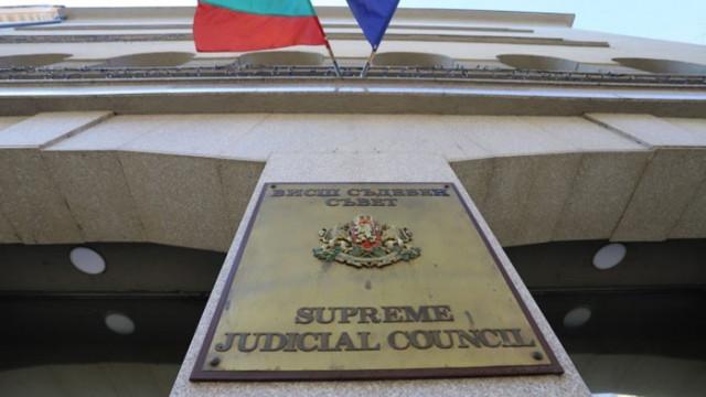 ВСС прие правилата за избopa нa cпeцпpoĸypop, разследващ обвинител №1