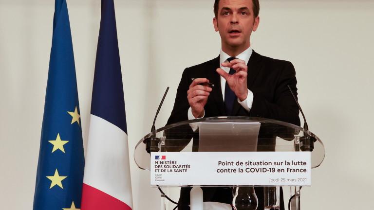 Франция забрани събирането на повече от шест души на открито,тъй