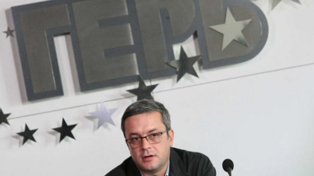 Левицата, зелените и либералите – най-мощният генератор на евроскептицизъм