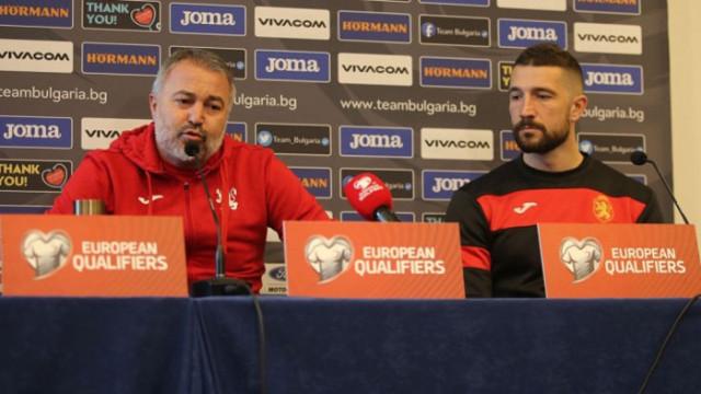 Гълъбинов: Аз съм българин и съм горд да играя за националния тим