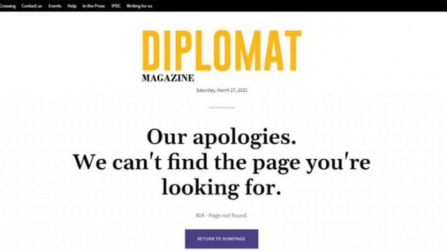 Европейски издания изтриват клеветите срещу България, поръчани от Скопие