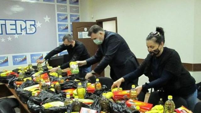 ГЕРБ за фалшивата новина за храните: Стара кампания в помощ на бедните