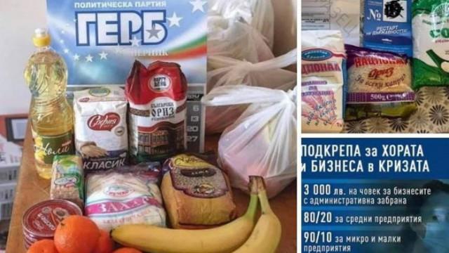 """Николова от ДБ намерила снимката с храните """"в група"""", не било уточнено, че е от Коледа"""
