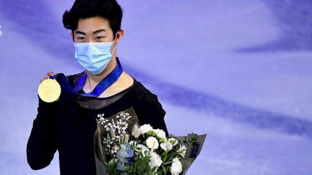 Нейтън Чен завоюва трета поредна световна титла
