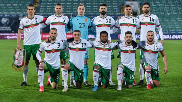 Ново тежко изпитание за националния отбор по футбол