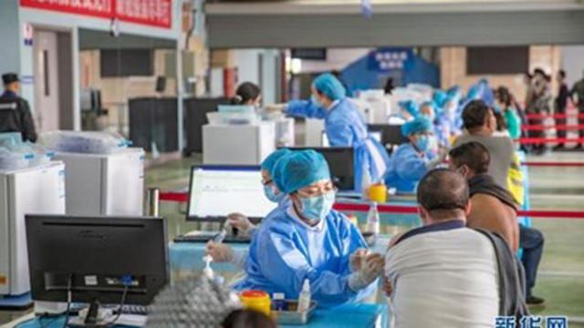 Китай е ваксинирал над 97 млн. души срещу COVID-19