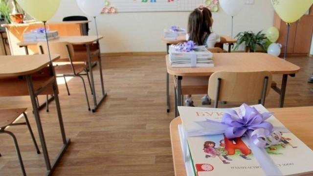 Стартира новата система за прием в 1-ви клас в София