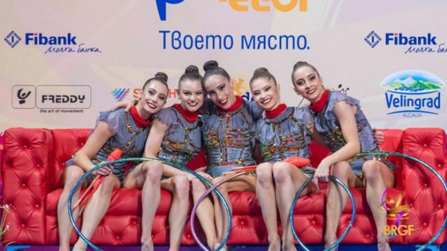 Златните момичета: София беше страхотно начало на годината
