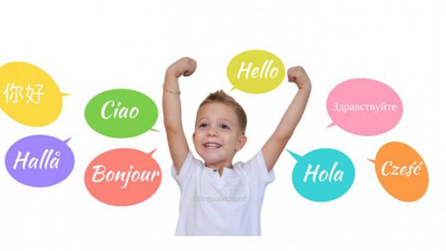 Билингвизъм/Двуезичие. Информация и съвети към родителите на уникалните деца - билингви