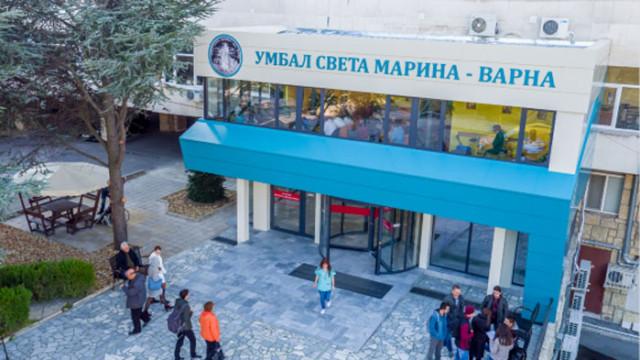 """986 пациенти са преминали през спешните центрове в УМБАЛ """"Св. Марина"""" - Варна в периода 22-28 март"""