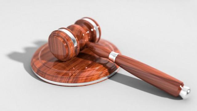 Подсъдима остава под стража, заради неявяване на съдебни заседания