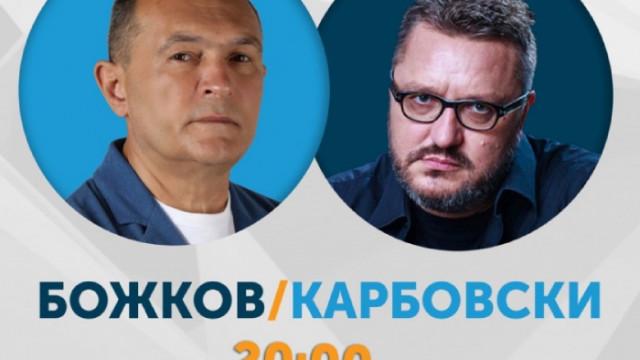 Придворният журналист на Румен Радев рекламира Васил Божков
