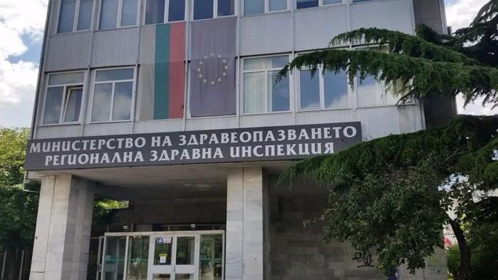 """РЗИ – Варна, обяви """"зелени коридори"""" за ваксинация"""