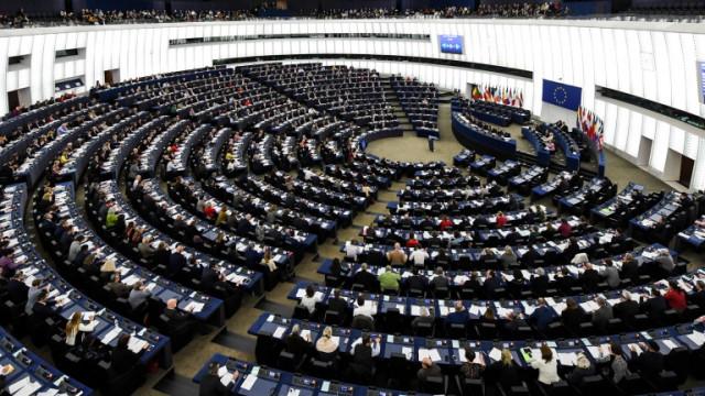 ЕП отхвърли расизма с резолюция