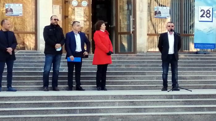 Коалицията ГЕРБ-СДС закри предизборната си кампания