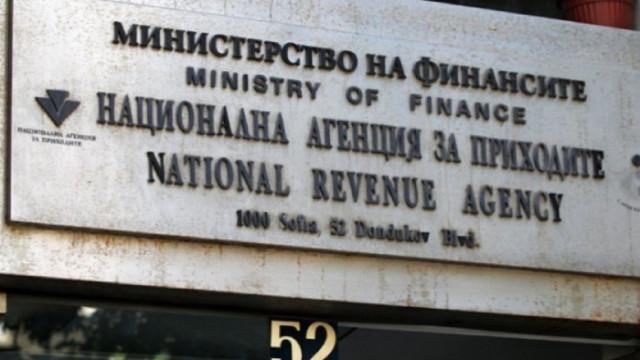 1 000 дружества ще получат повторна покана от НАП за участие в програма за подкрепа