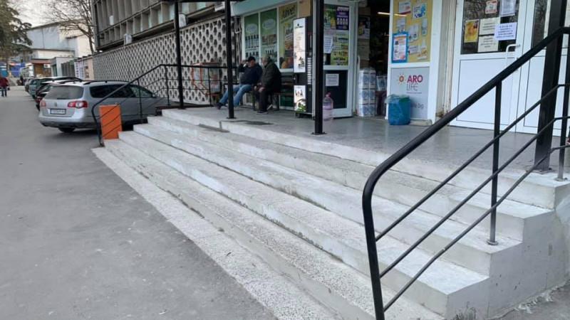 """Ремонтират стълбището на ДКЦ-II Св. Иван Рилски"""" в Аспарухово"""""""