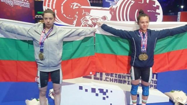 Злато и сребро за България на европейското първенство по вдигане на тежести