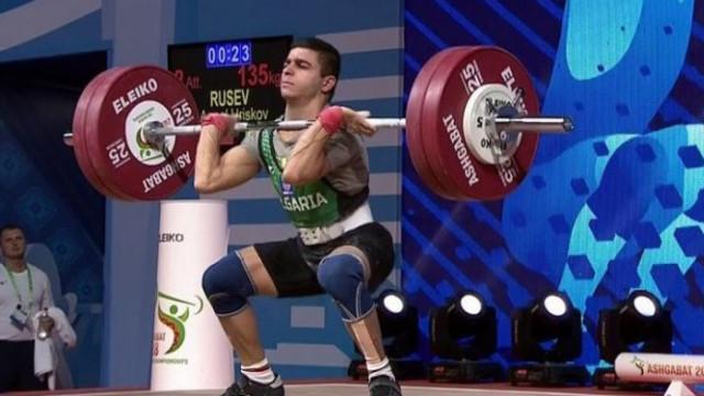 Ново злато за България от първенството в Москва