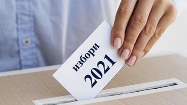 Социологът Кънчо Стойчев: Живеем в нова обстановка и се движим към нов тип управление