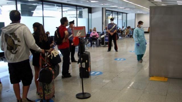 Остава изискването за 5-дневна карантина за пристигащите в Италия от България