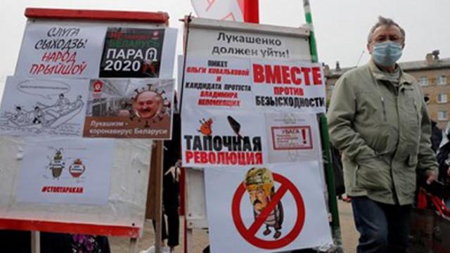 Най-малко 80 са арестувани на протест в Минск