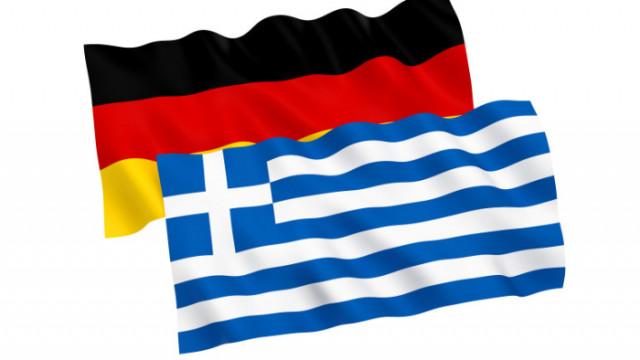Гърция поднови призивите си Германия да й изплати репарации за ВСВ
