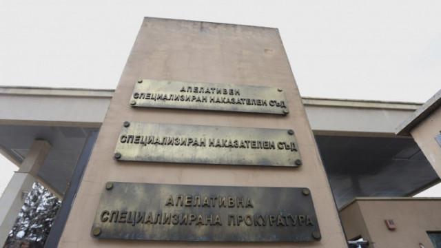 Присъди на наркобандата от Слънчев бряг, Бургас и областта