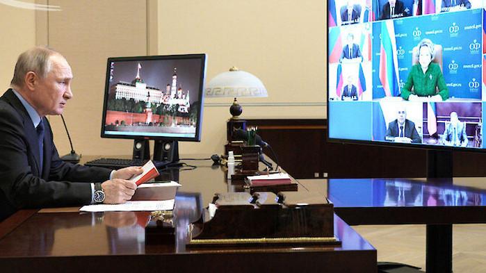 Русия предупреди Zoom, че софтуерното приложение за видеоконференции може да