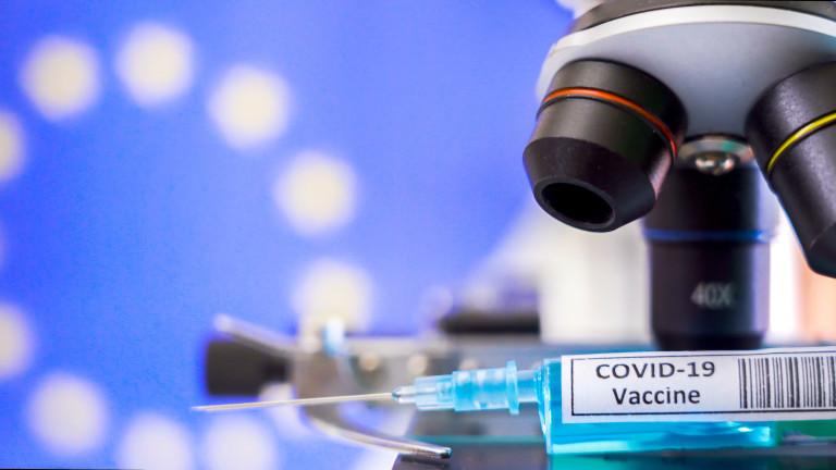 ЕК отпуска 123 млн. евро за научни изследвания и иновации за вариантите на коронавируса