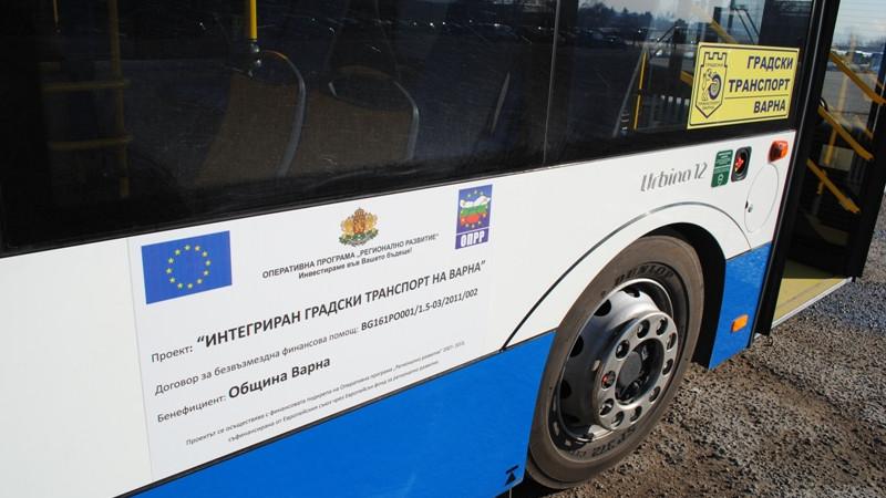 Пътничка с контузия след рязко спиране на автобус на градския транспорт