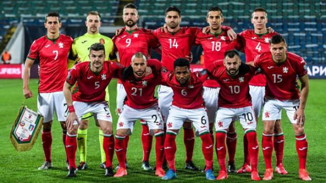 Националите паднаха с още три места в ранглистата на ФИФА