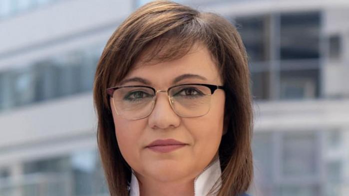 Нинова към Борисов: Гледай си партията, ние сме падали и сме ставали