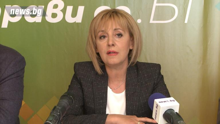 """Разцепление в """"Изправи се! Мутри вън!"""": Манолова бясна, че Хаджигенов иска да става министър"""