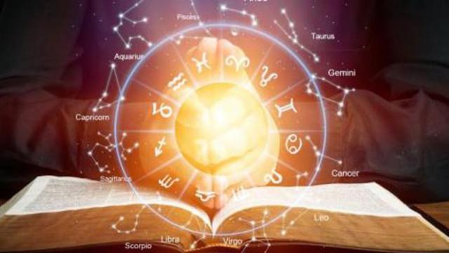 Дневен хороскоп и съветите на фортуна за неделя, 21 юни 2020 г.