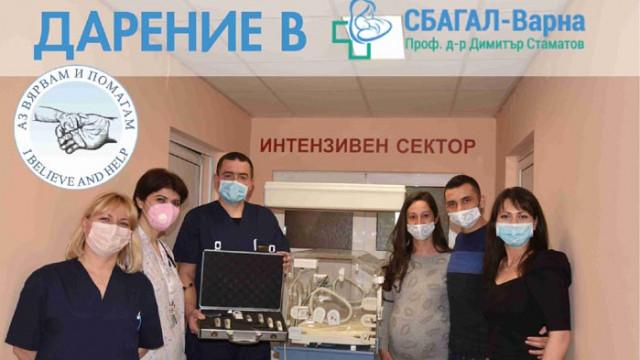 Поредно дарение на медицинска апаратура за малките бебетата