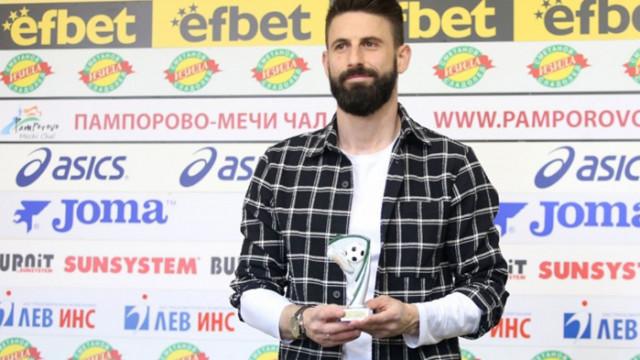 Димитър Илиев: Съжалявам, подходих надменно
