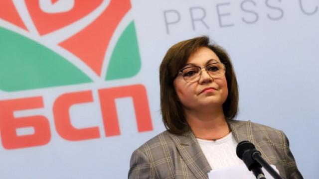 ИБ на БСП свиква Националния съвет на партията