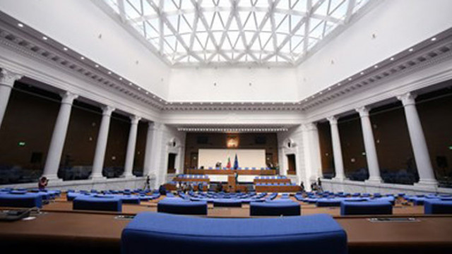 Праг за влизане в парламента - 127 971, 11 отказаха депутатски места