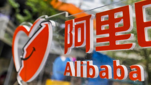 Китай глоби Alibaba с близо 2,78 млрд. долара