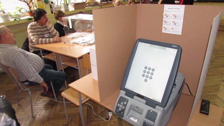 Всеки четвърти гласувал на парламентарните избори на 4 април 2021