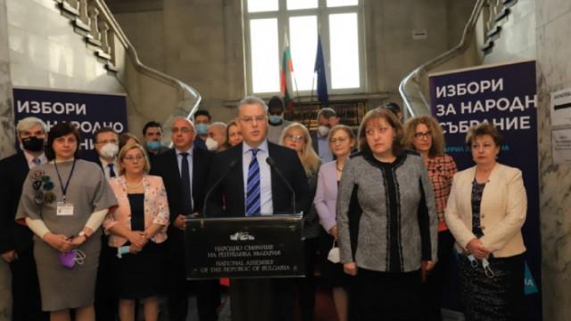 ЦИК обяви официално новите 240 депутати и констатира 400 сигнали и жалби в изборния ден