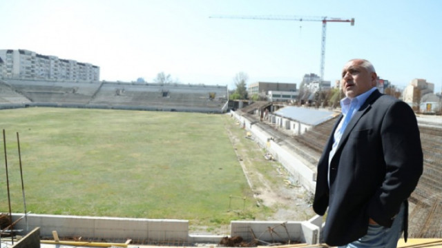 """Борисов: Отпуснахме 25 млн. лв. за строежа на стадион """"Христо Ботев"""" в Пловдив"""