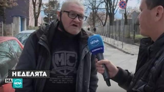"""Социално слаб мъж притежава 57 фирми, води се собственик на сайта """"Narod.bg"""""""