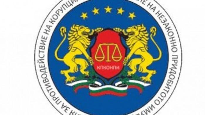 Първоинстанционни съдилища в страната уважиха искове на Антикорупционната комисия/КПКОНПИ/ за